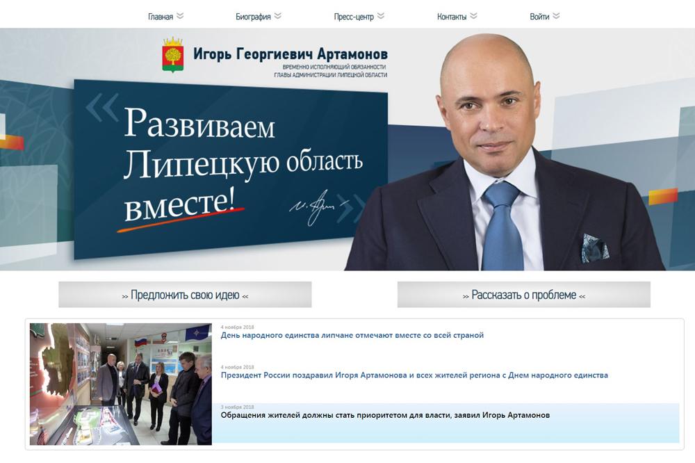 Как сообщает пресс-служба администрации Липецкой области для этого на сайте  создана система сбора жалоб и предложений от жителей области. afc6cb06b66